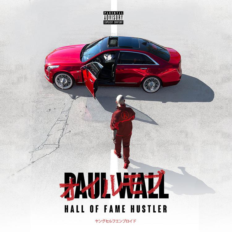 Paul Wall – Now I'm Blowed